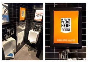 urinal2012